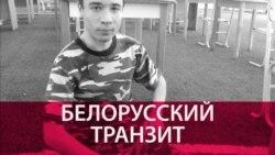 Что случилось с Павлом Грибом? Отец пропавшего украинца уверен, что в Беларуси его похитила ФСБ