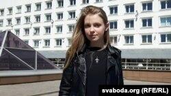 Каця Дарожка і ня сіні «сіні дом»