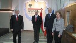 Открытие новой штаб-квартиры Генерального консульства Польши в Гродно, 2014 г.