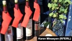 Հայկական գինիներ, արխիվ