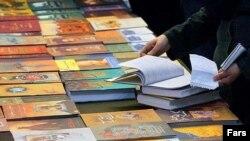 بازار کتاب در ایران هفته گذشته شاهد انتشار کتاب هایی چون سرگذشت موسيقی جاز، مگس ها بود. عکس از فارس