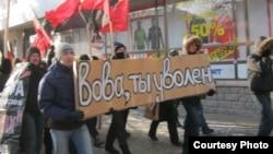 Путинге қарсы шеру. Уфа, 4 ақпан 2012 жыл.