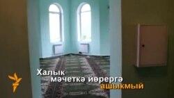 Кандракүл авылында 78 елда беренче мәчет ачылган
