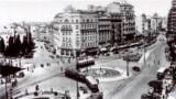 Довоенный Белград