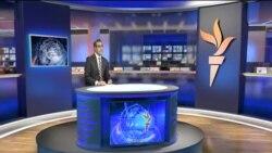 اخبار رادیو فردا، سهشنبه ۲۶ خرداد ۱۳۹۴ ساعت ۹:۰۰
