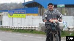 Погранично-пропускной пункт Первомайск-Кучурган