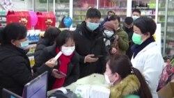 Единаесет милиони луѓе под карантин поради коронавирусот