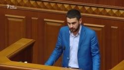 Рада не надала згоду на притягнення до кримінальної відповідальності депутата Дейдея