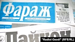 "Tajikistan -- Banned Tajik newspapers ""Faraj"" and "" Paikan"", Dushanbe, 14Oct2010"