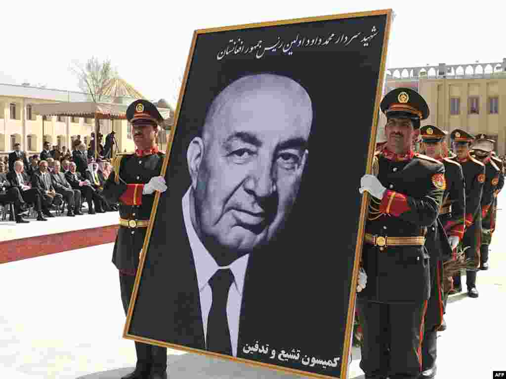 В Кабуле перезахоронены останки первого президента Афганистана Мухаммада Дауд-Хана