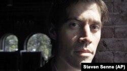 Американский журналист Джеймс Фоули убит исламистами