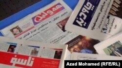 صحف كردية
