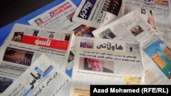 Iraq - Kurdish newspapers, Sulaymaniya, 16Jan2012