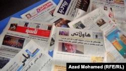 Iraq - Kurdish newspapers, Sulaymaniya, 16Jan2012