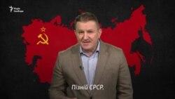 «Перший цвях в домовину СРСР»: 30 років Декларації про державний суверенітет України (відео)