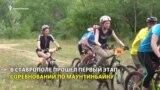 В Ставрополе провели соревнования по маунтинбайку
