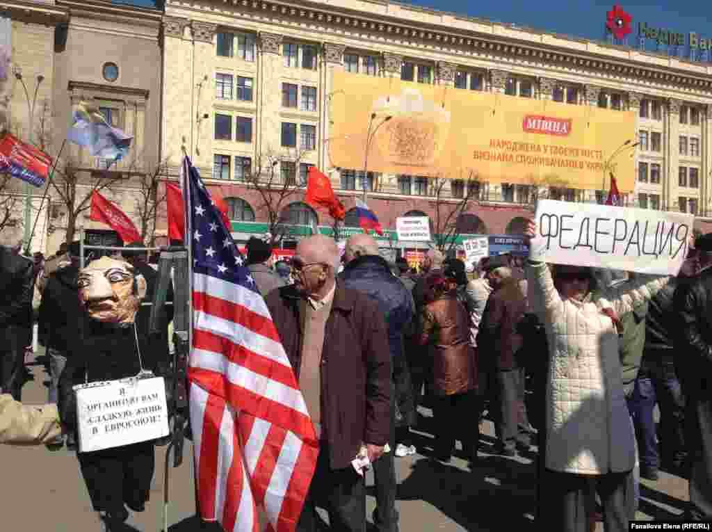 Ответвление Антимайдана