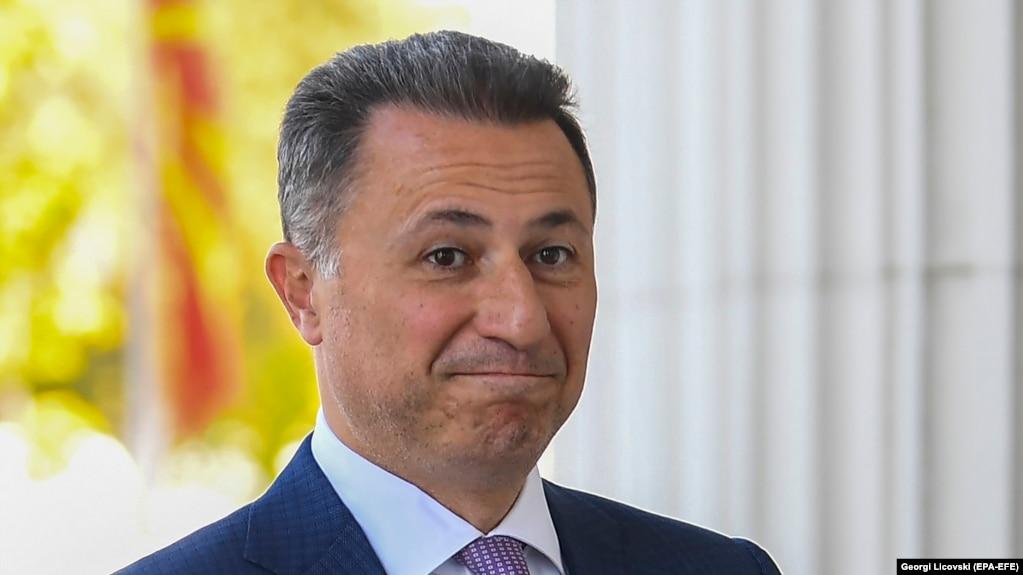 Dating a macedonian man
