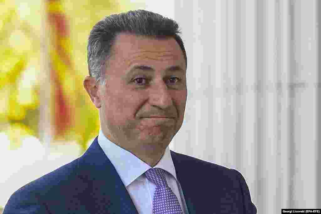 МАКЕДОНИЈА - Одбиено е барањето за одложување на затворската казна на поранешниот премиер Никола Груевски, соопшти Основниот суд Скопје 1. Во соопштението е наведено дека Груевски сега ќе има право на жалба до Кривичниот совет во рок од три дена.