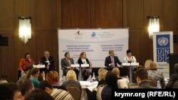 Міжнародна конференція «Права людини в Криму: звітуємо, реагуємо, відновлюємо»