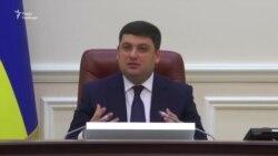 Гройсман має взяти відповідальність за корупцію в «Укрзалізниці» – Шульмейстер