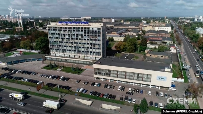 Будівля ДП «Антонов»