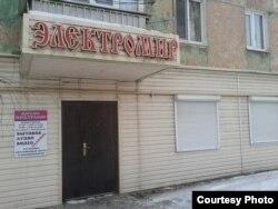 Фото автора: крамниці побутової техніки в так званій «ДНР»