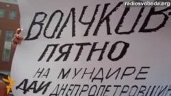 Відсторонення начальника міського управління ДАІ домоглися у Дніпропетровську