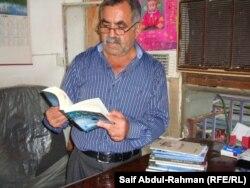 الدكتور علي عبد الأمير