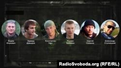 Імовірні найманці ПВК «Вагнера» з Білорусі. Їхні імена оприлюднила СБУ