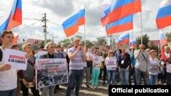 Протесты 10 августа в Омске.