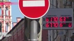 """""""Настоящее Время"""" - ЭФИР 4 августа"""