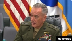 General Joseph Dunford, chairman of the U.S. Joint Chiefs of Staff (file photo)