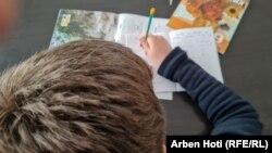 Светски ден за свесност за аутизмот