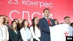 Zoran Zaev gjatë adresimit në Kongresin e LSDM-së
