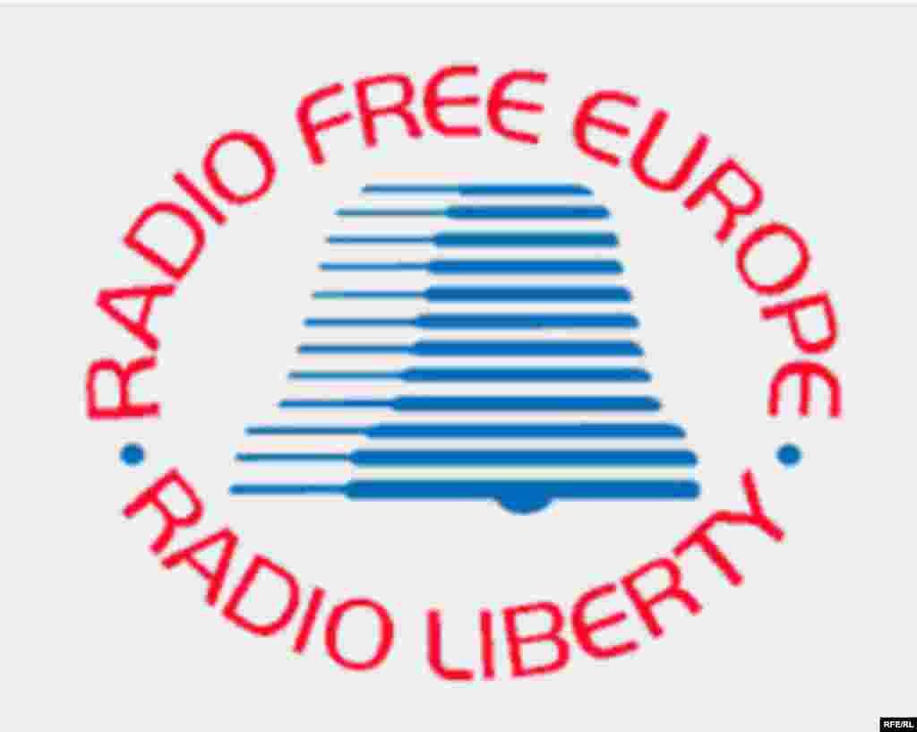 نشان قدیمی رادیو اروپای آزاد/رادیو آزادی