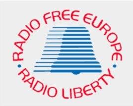 Колишня емблема Радіо Свобода