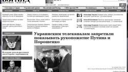 RT против CNN и рукопожатие лидеров Украины и России