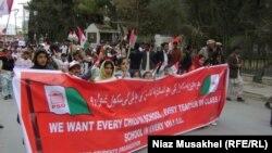بلوچستان پښتانه ماشومان
