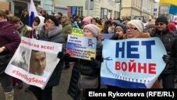Moscova, marșul în memoria lui Boris Nemtsov, 24 februarie 2019.