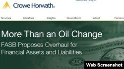 عکسی از سایت شرکت آمریکایی «کروهوروَث»