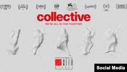 """""""Colectiv"""", în regia lui Alexander Nanau, a fost desemnat în decembrie 2020 cel mai bun documentar la Premiile Academiei Europene de Film"""