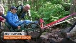 Забраться в горы на инвалидной коляске решился житель Владивостока