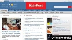 Інтерфейс сайту газети Kyiv Post