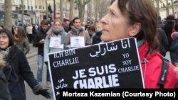 Акция памяти жертв терактов в Париже.