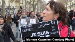 Марш солидарности в память о жертвах терактов. Париж, 11 января 2015 года.