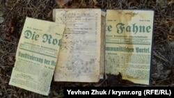 Книга с биографией Карла Либкнехта