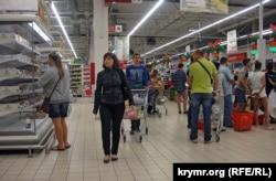 "Супермаркет ""Ашан"" в Симферополе"