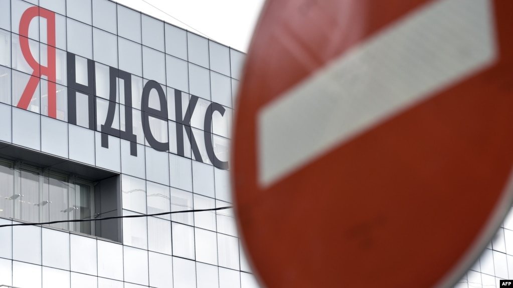The searches come less than two weeks after President Petro Poroshenko signed a decree banning Yandex and several other Russian websites.