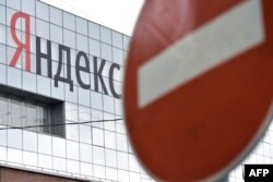 Yandex headquarters in Moscow